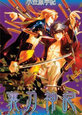 Chronicle of the Divine Sword, Volume 1