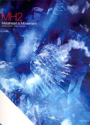 Mh2: Metalheart Is Movement [With DVD-ROM]
