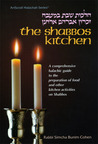 The Shabbos Kitchen: A Comprehensive Halachic Guide to the Preparation of Food and Other Kitchen Activities on Shabbos (Artscroll Halachah Series)