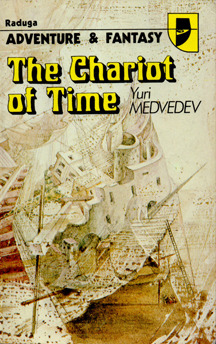 The Chariot of Time