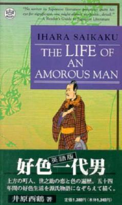 The Life of an Amorous Man by Saikaku Ihara