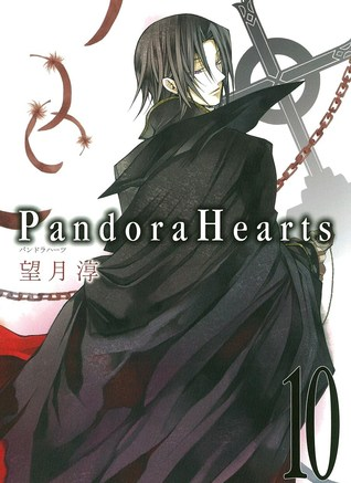 Pandora Hearts 10 by Jun Mochizuki