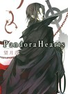 Pandora Hearts, #10 by Jun Mochizuki