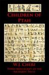 Children of Ptah. Third Manuscript of the Richards' Trust
