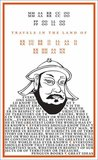 Travels In The Land Of Kublilai Khan (Penguin Great Ideas)