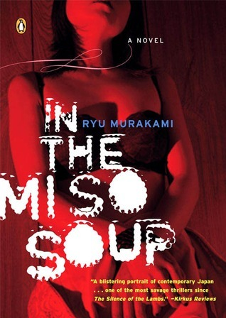 Download In the Miso Soup by Ryū Murakami, Ralph McCarthy PDF
