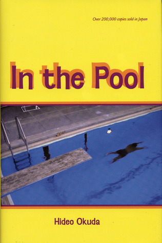 In the Pool by Hideo Okuda