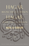 Hagar Before the Occupation, Hagar After the Occupation