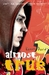 Almost True (Hardcover)