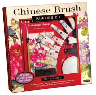 Chinese Brush Painting Kit: Professional materials and step-by-step instruction for the aspiring artist