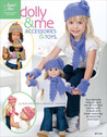 Dolly & Me Accessories & Toys