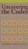 Uncovering the Codes: Fifteen Keywords in Korean Culture