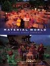 Material World by Peter Menzel