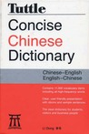 Tuttle Concise Chinese Dictionary: Chinese-English English-Chinese