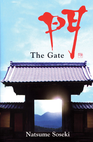 The Gate by Sōseki Natsume