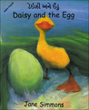 Daisy and the Egg (English�Gujarati)