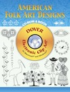 American Folk Art Designs CD-ROM and Book