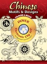 Chinese Motifs and Designs CD-ROM and Book