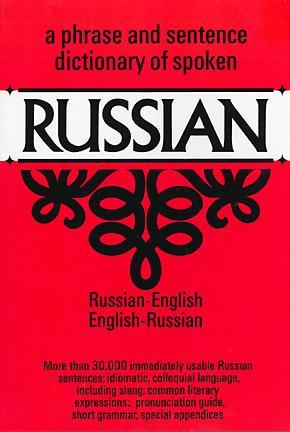 Dictionary of Spoken Russian by U. S. War Dept