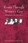 Russia Through Women's Eyes: Autobiographies from Tsarist Russia