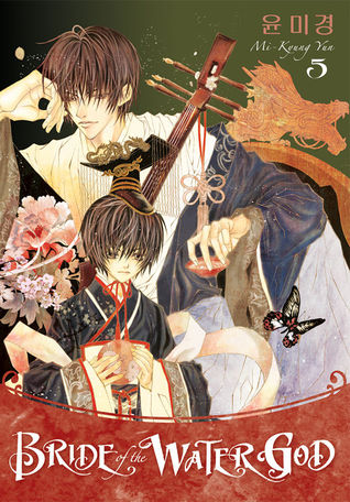 Bride of the Water God, Volume 5