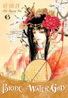 Bride of the Water God, Volume 6