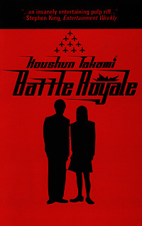 Battle Royale (REQ) -  Koushun Takami, Yuji Oniki (Translator)