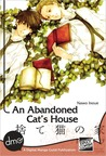 An Abandoned Cat's House by Nawo Inoue