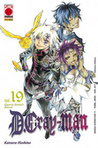 D.Gray-man: Guerra Santa's Blood, Vol. 19