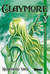Claymore #3: La sonriente Theresa (Paperback)