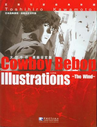 Cowboy Bebop Illustrations - The Wind - by Toshihiro Kawamoto