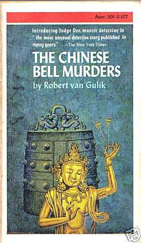 The Chinese Bell Murders