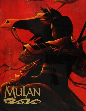 The Art of Mulan by Jeff Kurtti
