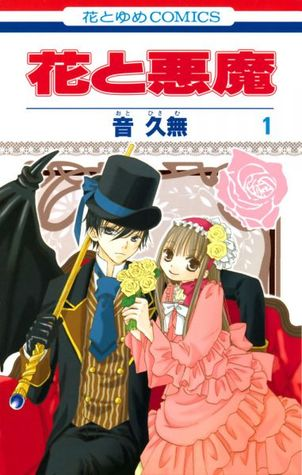 The Demon and The Flower (Volume #1)