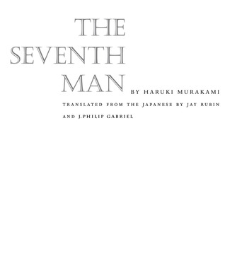the seventh man by haruki murakarni The 1-st volume of the 2-vols biggest modern academic encyclopedia dedicated to various aspects of taoism (daoism, 道教 dàojiào), written by the leading western scholars in that area by aobraztsov.