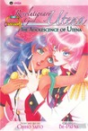 Revolutionary Girl Utena: The Adolesence of Utena