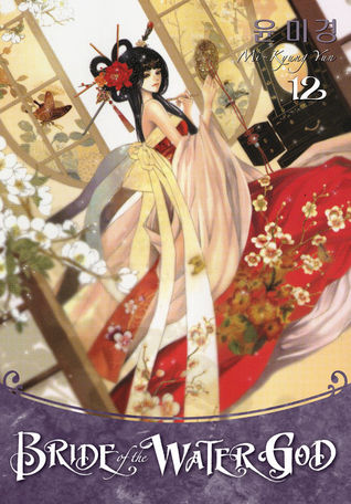 Bride of the Water God, Volume 12