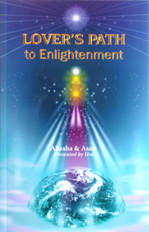 Lover's Path to Enlightenment: Akasha & Asun