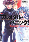 Zutto, Stand By Me: Part 1 (Full Metal Panic! #11)