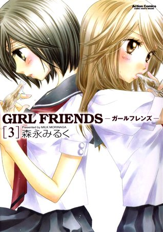 Girl Friends, Volume 3