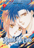 Ayashi no Ceres 03 [Spanish Edition] (Paperback)