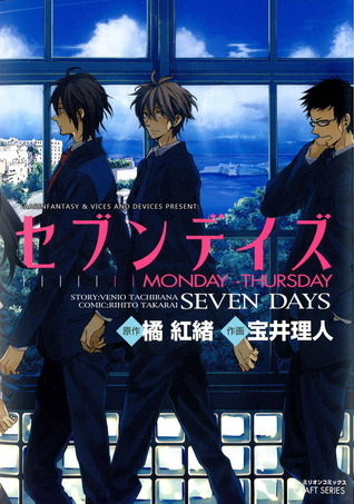 セブンデイズ Monday → Thursday / Seven Days by Venio Tachibana