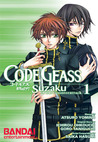 Code Geass: Suzaku of the Counterattack, Vol. 1 (Code Geass: Suzaku of the Counterattack, #1)