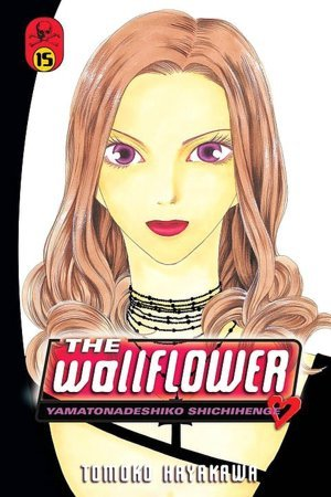 The Wallflower, Vol. 15 by Tomoko Hayakawa