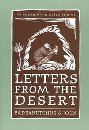 Letters from the Desert: A Selection of Questions and Responses