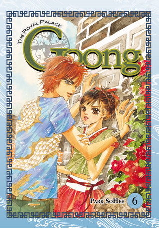 Goong, Vol. 6 by Park So Hee
