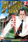 The First President of Japan, Vol. 2