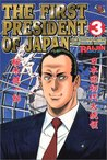 The First President of Japan, Vol. 3