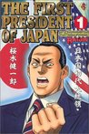The First President of Japan, Vol. 1