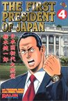 The First President of Japan, Vol. 4